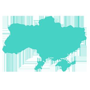 Ukraine records retention schedule